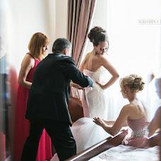 Wedding photographer Anastasiya Kirshina (kirshyna). Photo of 17.10.2016