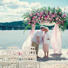 Wedding photographer Zhenka Med (ZhenkaMed). Photo of 07.02.2018