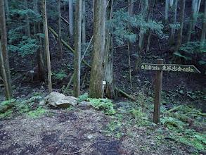 林道終点で沢を渡る(左に)