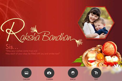 Rakhi Photo Frames - Raksha Bandhan 2017 1.0 screenshots 2