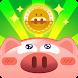ぶたのチョキンドス! - Androidアプリ