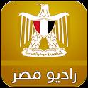 راديو مصر بدون انترنت icon