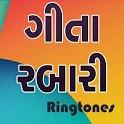 Best Gita Rabari Ringtone icon