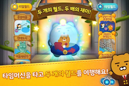 프렌즈팝 40.8.1 DreamHackers 5