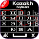 Kazakh Keyboard 2020 - Қазақша пернетақта, Qazaq Download for PC Windows 10/8/7
