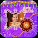 Rakhi Photo Frames HD (app)