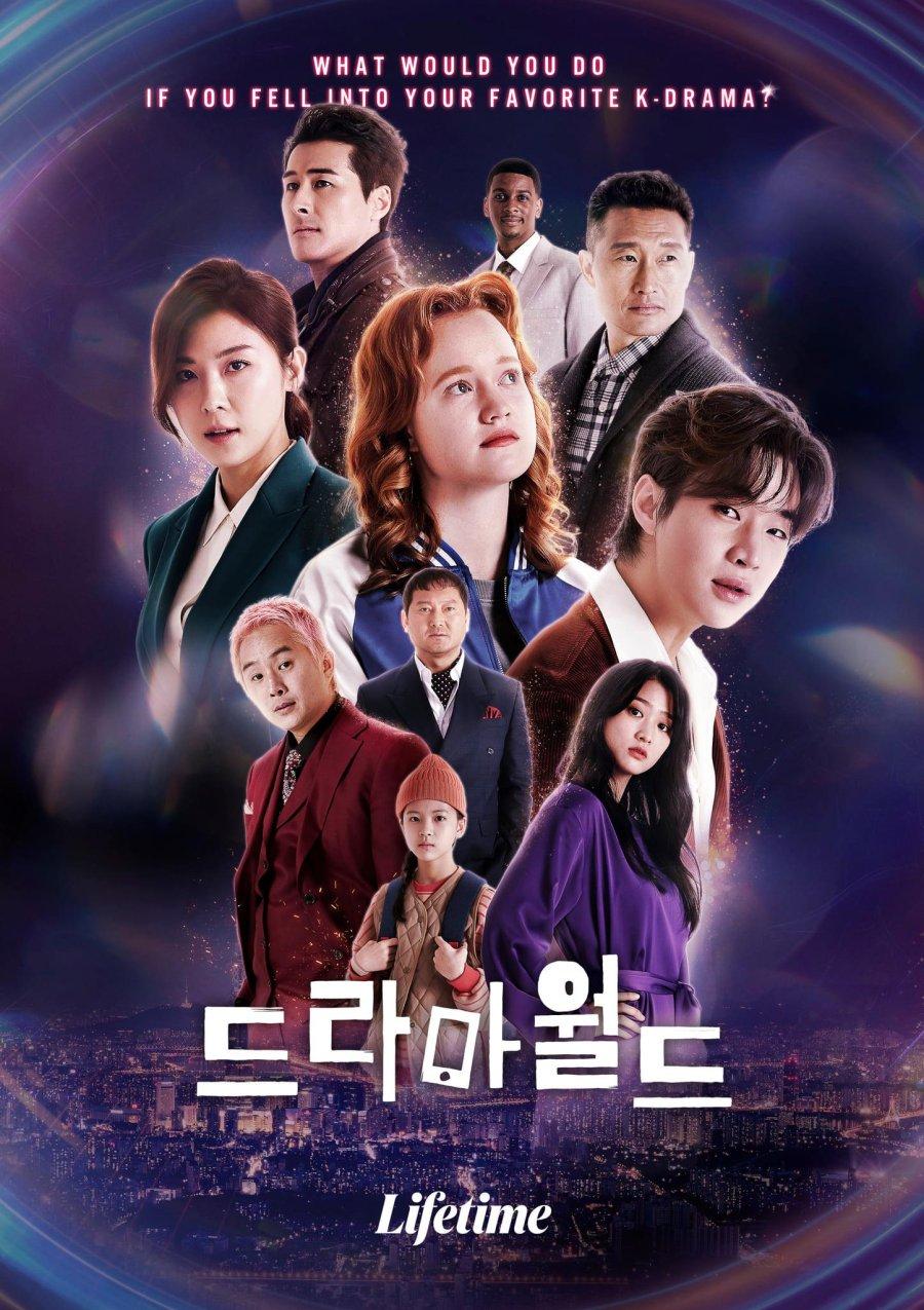 dramaworld 2