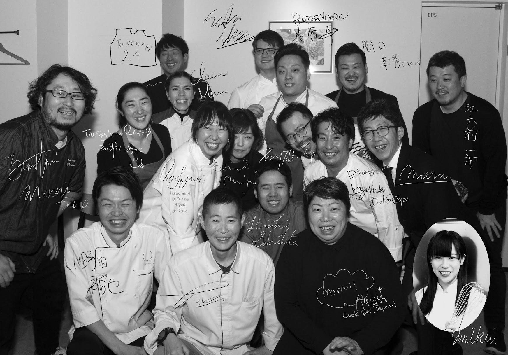 #CookForJapanメンバー集合写真