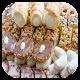 حلويات اقتصادية حلويات مغربية (app)