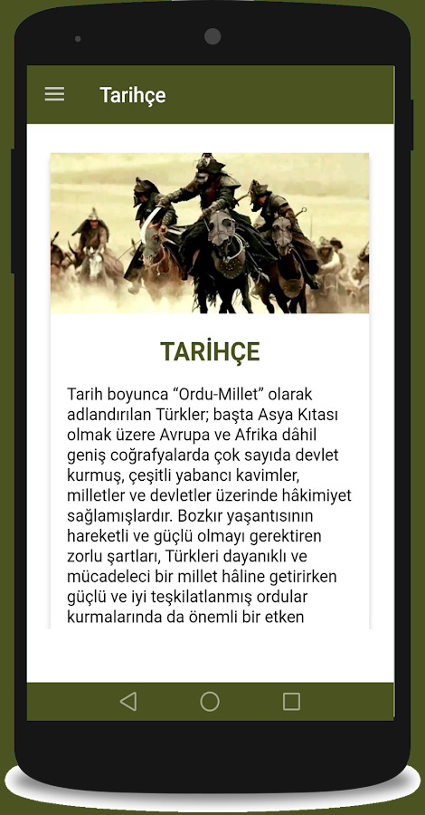 Türk Silahlı Kuvvetleri - Turkish Armed Forces- screenshot