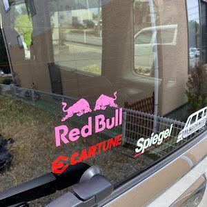 フレアワゴンカスタムスタイル MM53S カスタムスタイルXTのカスタム事例画像 Red bull yasさんの2020年06月06日13:32の投稿