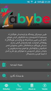 Tabybe for PC-Windows 7,8,10 and Mac apk screenshot 3