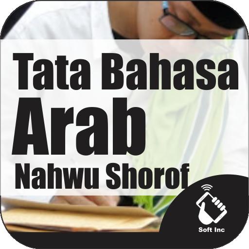 Nahwu Sorof - Tata Bahasa Arab
