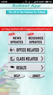 School App Kerala - náhled