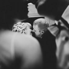 Wedding photographer Ekaterina Demeneva (DemenevaEk). Photo of 15.02.2016