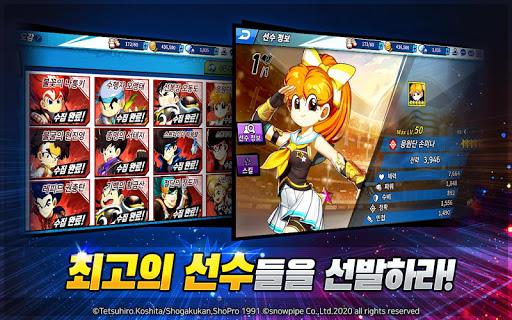 ud53cuad6cuc655ud1b5ud0a4M apkpoly screenshots 2