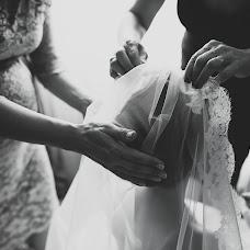 Fotógrafo de bodas Tsvetelina Deliyska (lhassas). Foto del 23.04.2016