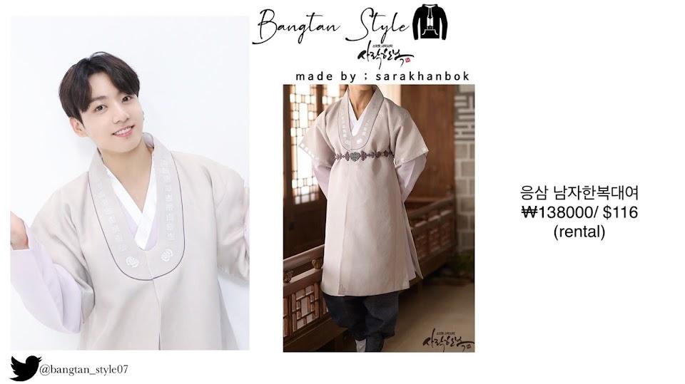 bangtan_style07