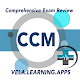 Download CCM Certified Case Management Test Bank Review For PC Windows and Mac
