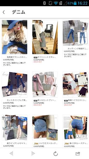 レディースファッションのセレクトショップ通販 LANZA|玩購物App免費|玩APPs
