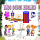 Download Kids Songs English For PC Windows and Mac