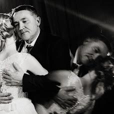 Wedding photographer Vladimir Luzin (Satir). Photo of 09.01.2018