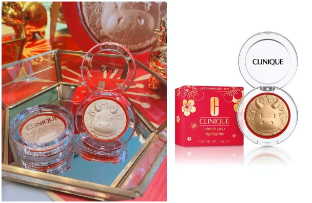 Clinique limited cosmetic CNY