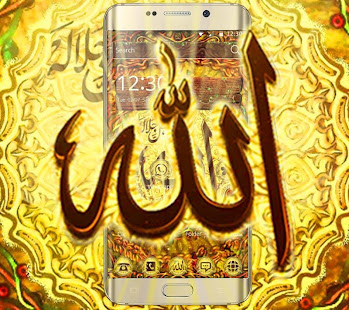 Gold Allah Sign Theme Wallpaper