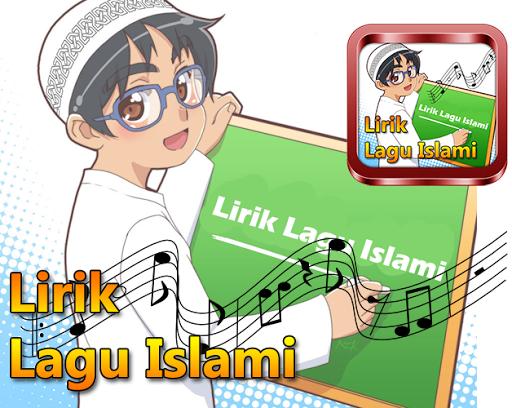 Lirik Lagu Islami