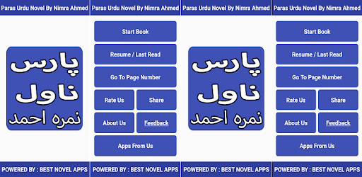 By nimra complete novel pdf paras ahmed