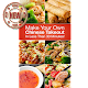 Download Best Chinese Food Recipes For PC Windows and Mac