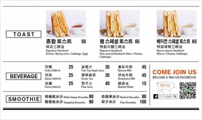 韓國Cup-korean food(ㄎㄎcup)菜單