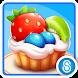カフェストーリー2:カフェ経営ゲーム - Androidアプリ