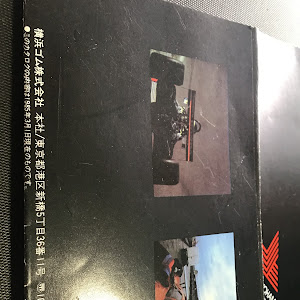 のカスタム事例画像 redzone2019-1さんの2020年04月10日11:34の投稿
