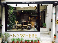 Anywhere Cafe & Travel 任意門旅行風咖啡館