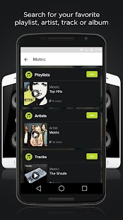 AmpMe - Social Music Party Screenshot 4