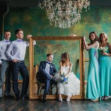 Wedding photographer Vadik Grishko (grishkophoto). Photo of 13.07.2016