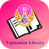 Taphanhin Library