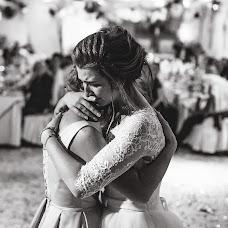 Wedding photographer Aleksandr Shulika (aleksandrshulika). Photo of 29.03.2018