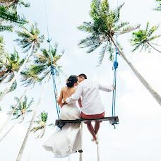 Wedding photographer Aleksandr Malakhov (malahov). Photo of 15.11.2017