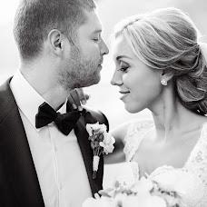 Wedding photographer Aleksandr Sergeevich (cinemawork). Photo of 10.11.2015