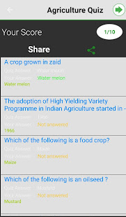 Download Agriculture Quiz For PC Windows and Mac apk screenshot 5