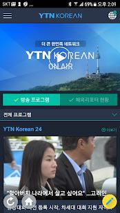 YTN KOREAN - náhled