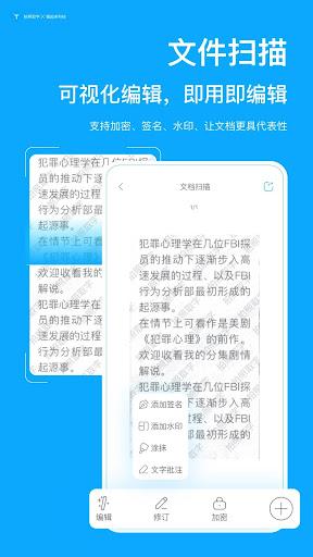 拍照取字 screenshot 3