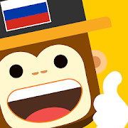 Learn Russian with Master Ling