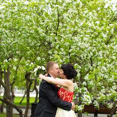 Wedding photographer Katerina Kucher (kucherfoto). Photo of 22.04.2018