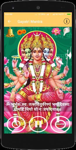 Gayatri Mantra Meditations ss2