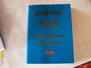 Photo: Kymer New Testament