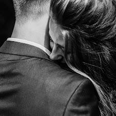 Wedding photographer Vanya Romanov (RomanovPhoto). Photo of 15.05.2018