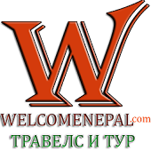 WelcomeNepal.ru